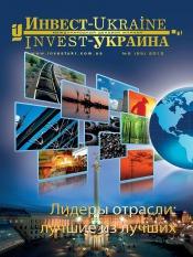 Инвест-Украина №6 12/2012