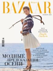 Harper's Bazaar №10 10/2018