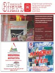 Товарный знак №2 02/2012