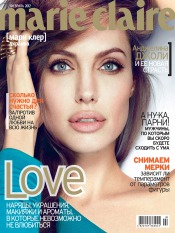 Marie Claire №2 02/2012
