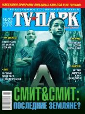 TV-Парк №22 06/2013