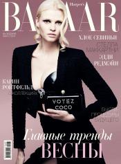 Harper's Bazaar №3 03/2015