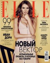ELLE Украина №10 10/2014