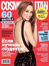 Cosmopolitan в Украине №12 12/2012