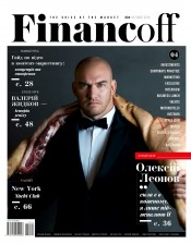 Financoff №4 10/2018