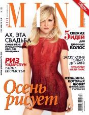 Mini №10 10/2012