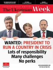 The Ukrainian Week №8 05/2014