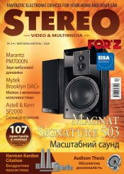 Stereo №3-4 09/2020