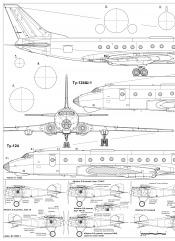 """Вкладка к """"Авиация и Время""""- чертежи самолетов Ту-124 и Albatros D.II  №3 06/2020"""