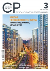 Commercial Property №3 06/2019