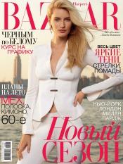 Harper's Bazaar №2 02/2013