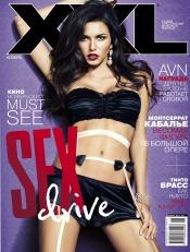 XXL №11 11/2011