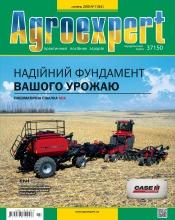 Agroexpert №7 07/2015