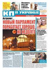 Комсомольская правда №108 07/2019