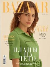 Harper's Bazaar №6 06/2018