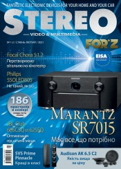 Stereo №1-2 02/2021