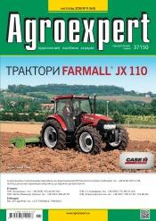 Agroexpert №11 11/2013