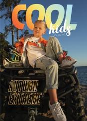 Cool kids №4 12/2020