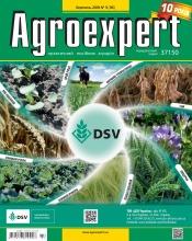 Agroexpert №3 03/2018