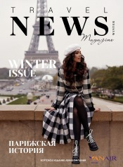 TRAVEL NEWS magazine №12-02 07/2020