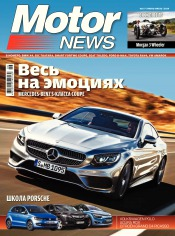 Motor News №6 06/2014