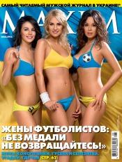 Maxim №6 06/2012