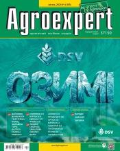 Agroexpert №4 04/2021