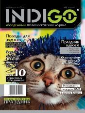 Indigo №22 11/2010