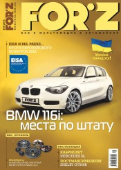 FORZ №9 09/2015