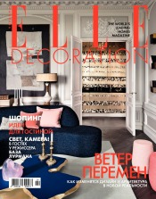 Elle Decoration №1-2 03/2021