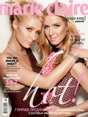 Marie Claire №2 02/2013