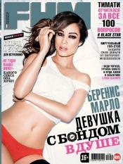FHM For Him для мужчин. Россия №1 01/2013