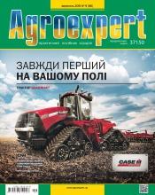 Agroexpert №9 09/2015
