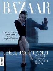 Harper's Bazaar №3 03/2021