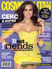 Cosmopolitan в Украине №3 03/2013