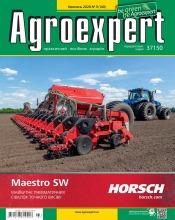 Agroexpert №3 03/2020