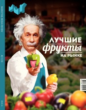 Marketing Media Review №2 03/2014