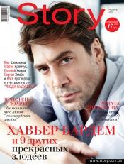 Story Ukraine №11 11/2012