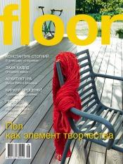 Floor №2 04/2011