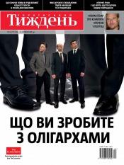 Український Тиждень №3 01/2013