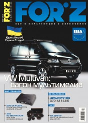 FORZ №7 07/2014