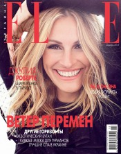 ELLE Украина №11 11/2015