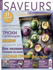 Saveurs №5 09/2012