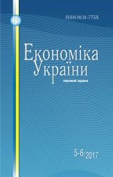 Економіка України №5-6 06/2017