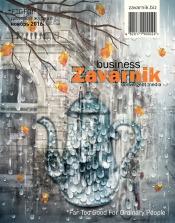Діловий журнал «BUSINESS ZAVARNIK CONVERGENT MEDIA №11 11/2016