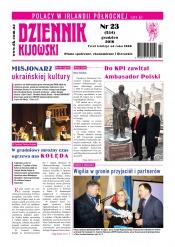 Dziennik Kijowski №23 12/2016