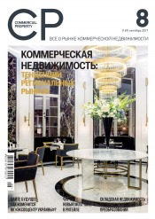 Commercial Property №8 09/2017