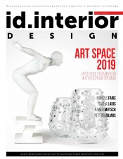 ID.Interior Design №6 06/2019
