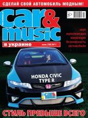 Car & music №9 09/2011