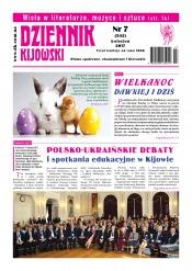Dziennik Kijowski №7 04/2017
